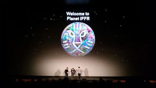 IFFR 2017 3